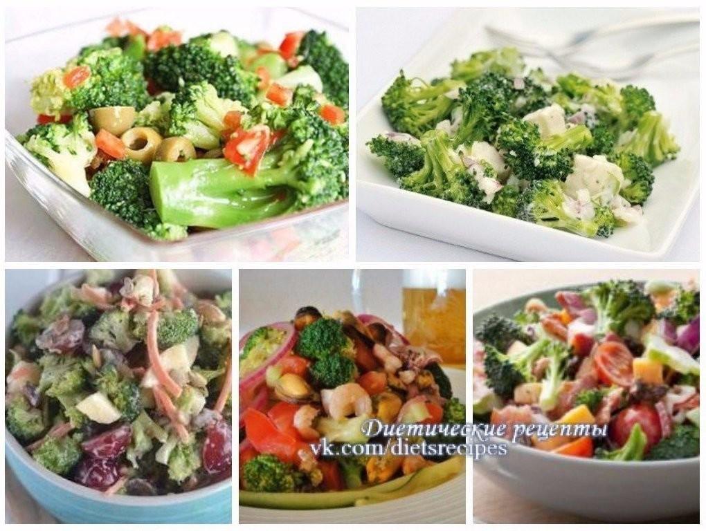 Полезные салаты на ужин рецепт