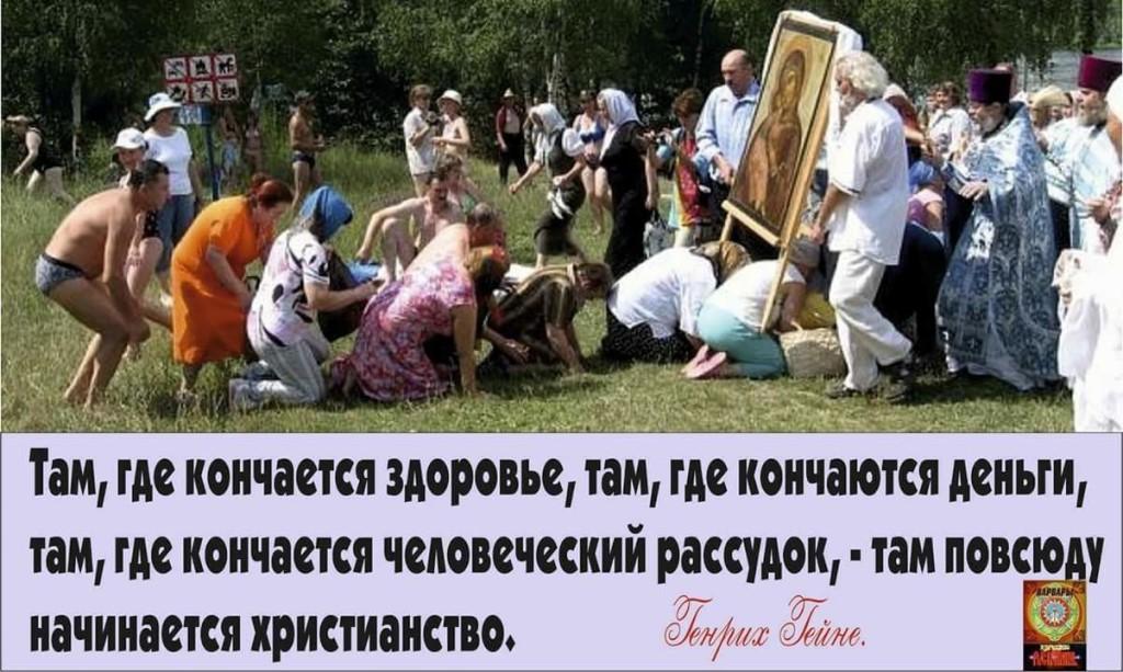 tam-gde-konchaetsya-razum-nachinaetsya-vera