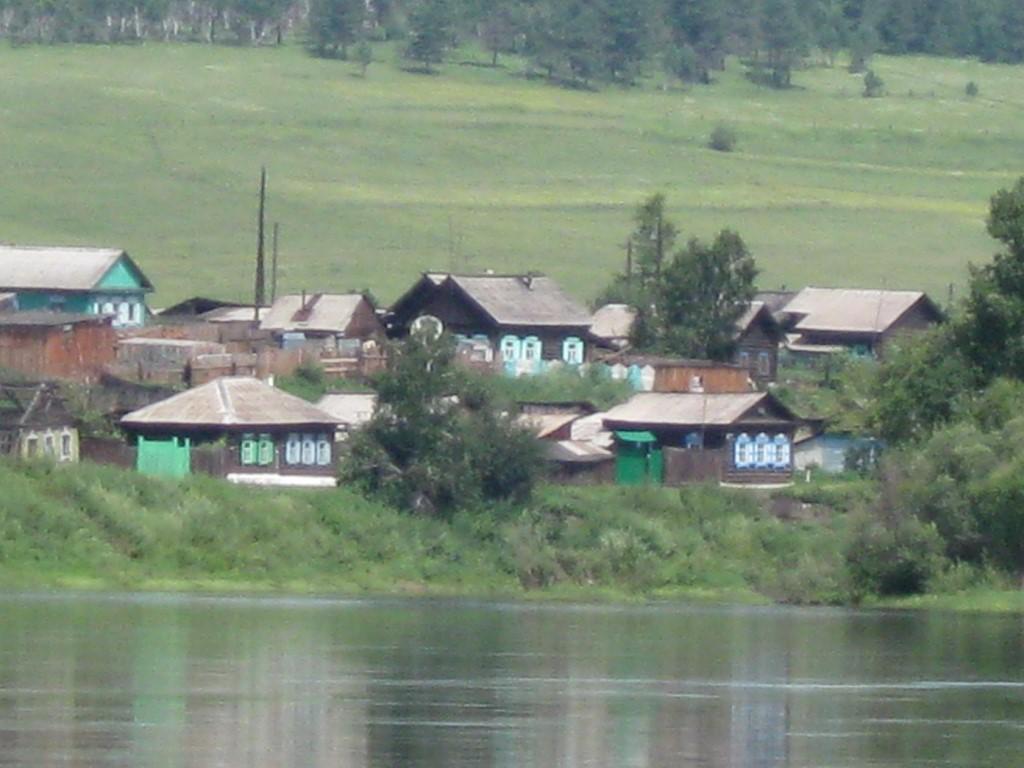 Знакомство Черемховский Район Иркутской Обл