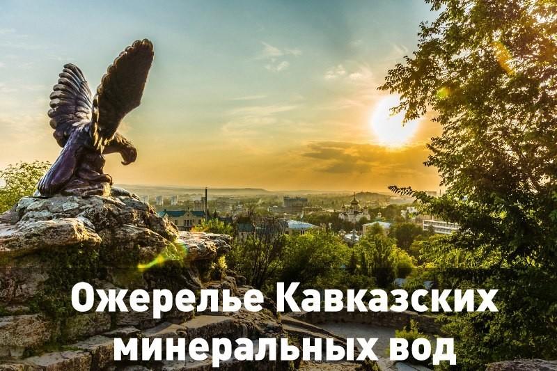Вк знакомство кмв
