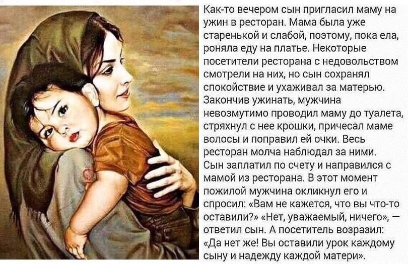РИНГТОН ТОЛЬКО МАМА ПОЗОВЕТ СЫНОК РОДНОЙ СКАЧАТЬ БЕСПЛАТНО
