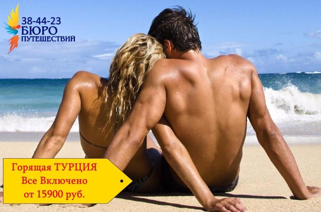 ukrainskoe-porno-turtsiya