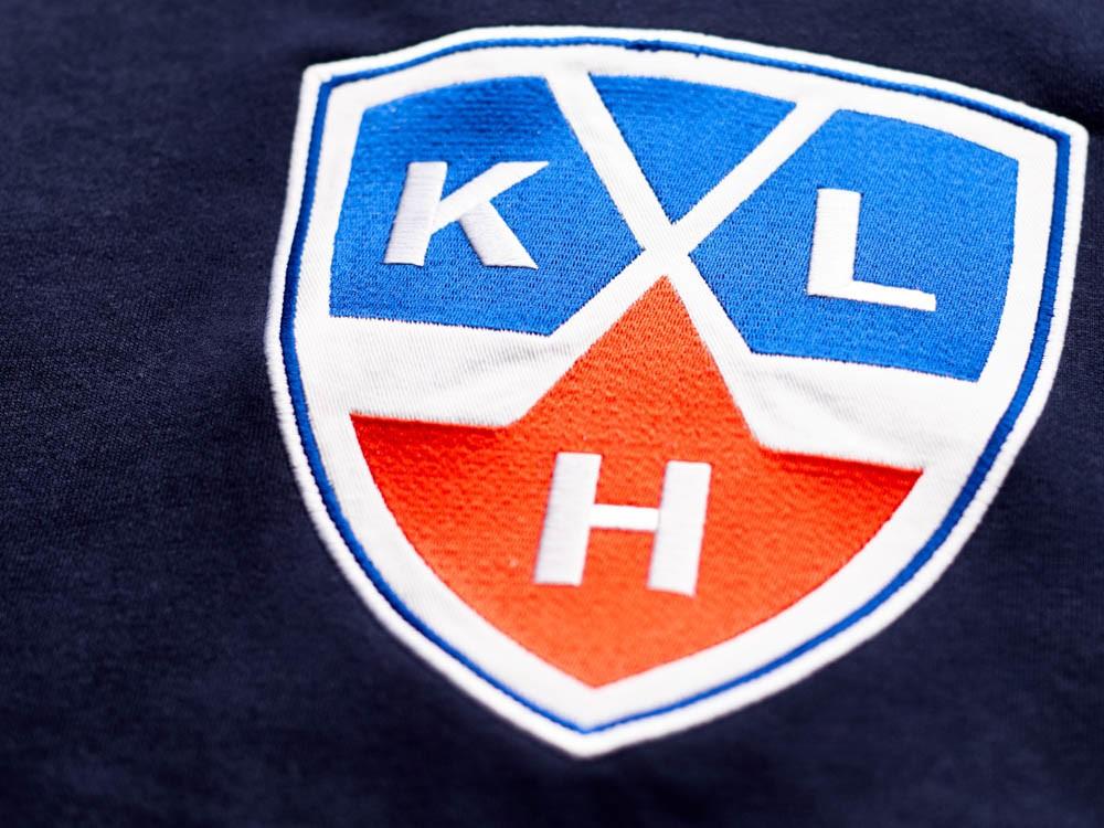 Куньлунь Ред Стар — Авангард 28 января, хоккейный матч