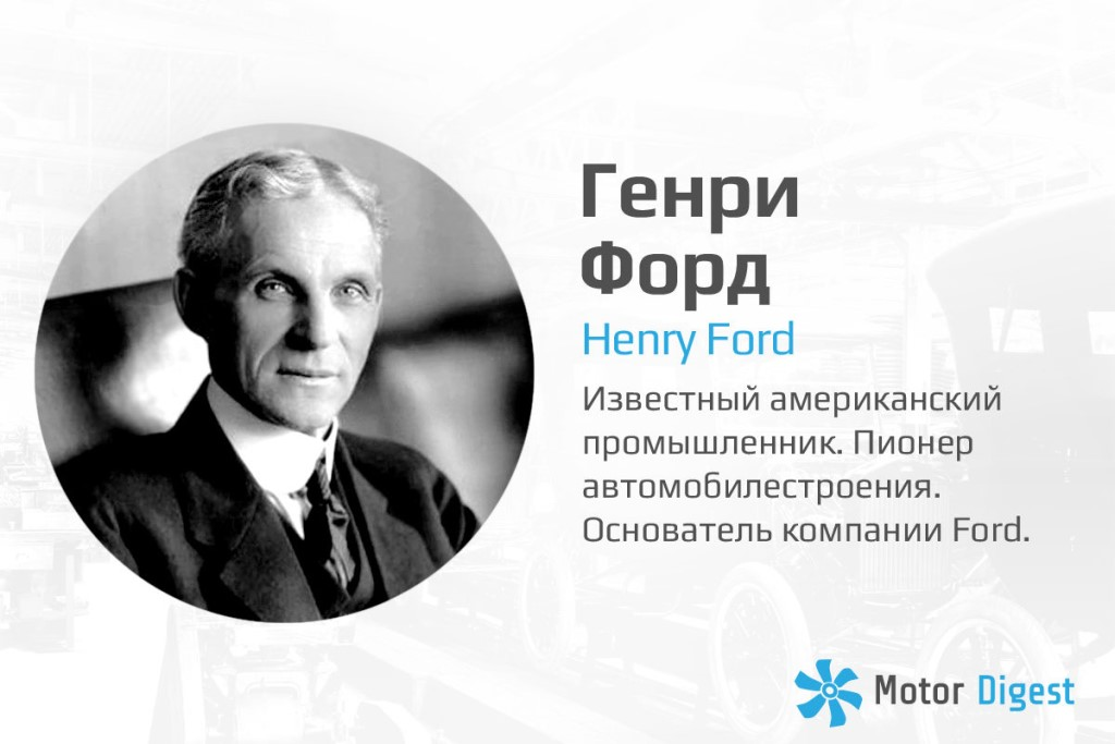 an analysis of the topic of henry ford throughout ragtime Quantitative nursing research study critique you 25 january an analysis of the topic of of the topic of henry ford throughout ragtime actual.