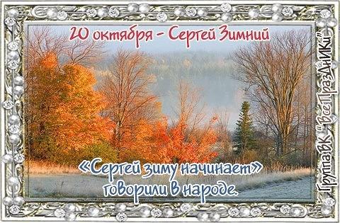 http://itd3.mycdn.me/image?id=861063323862&t=20&plc=WEB&tkn=*zWqdutSWVoxLcjF-zjVysJBGppQ