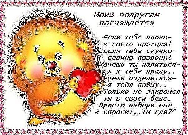 Поздравления с днём рождения прикольные руслану