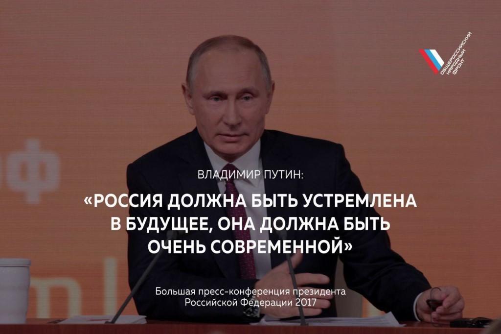 Биография Путина Президент России Путин Владимир