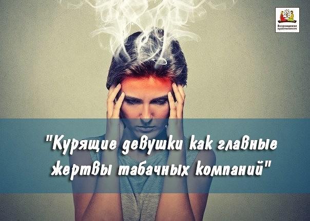 Фото курящей телки волосатой армянкой молодая