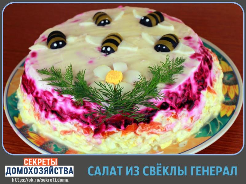 Свекла и морковь отлично оттеняют вкус куриного мяса, делают блюдо сбалансированным, придают ему легкую сладость, а чеснок добавляет пикантную остроту.