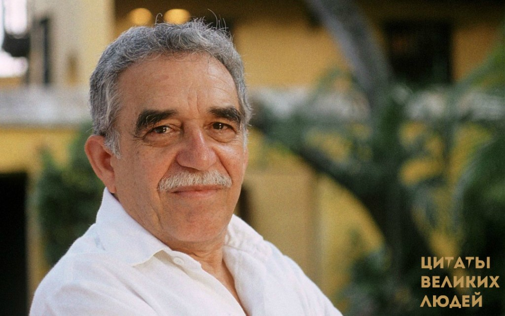 a biography of gabriel garcia marquez the colombian novelist Writer gabriel garcia marquez  who wrote a biography of the author's colombian author gabriel garcia marquez was awarded the 1982 nobel.