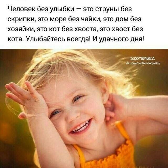 http://itd3.mycdn.me/image?id=864339334896&t=20&plc=WEB&tkn=*bE80QrDyD3bNTLxWZWeoj4k4iSk