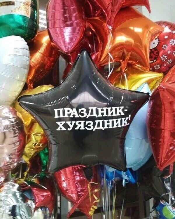 Через семь дней Новый год