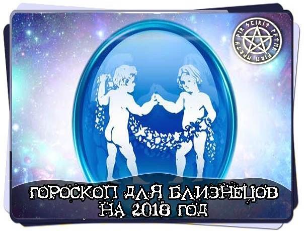 Подробный астрологический прогноз для тельцов на год узнайте, что ждет тельцов в новом году.