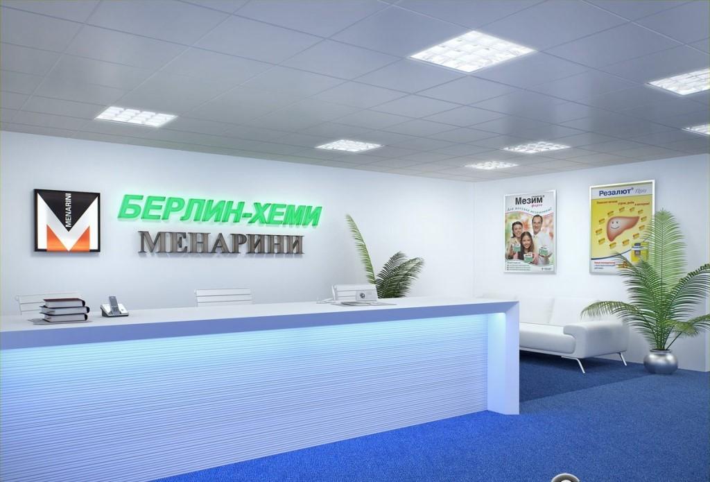 Официальный сайт ООО «Берлин-Хеми/Менарини»