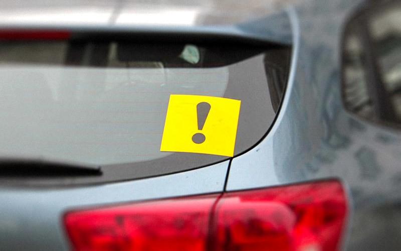 Сколько ездить со знаком неопытный водитель