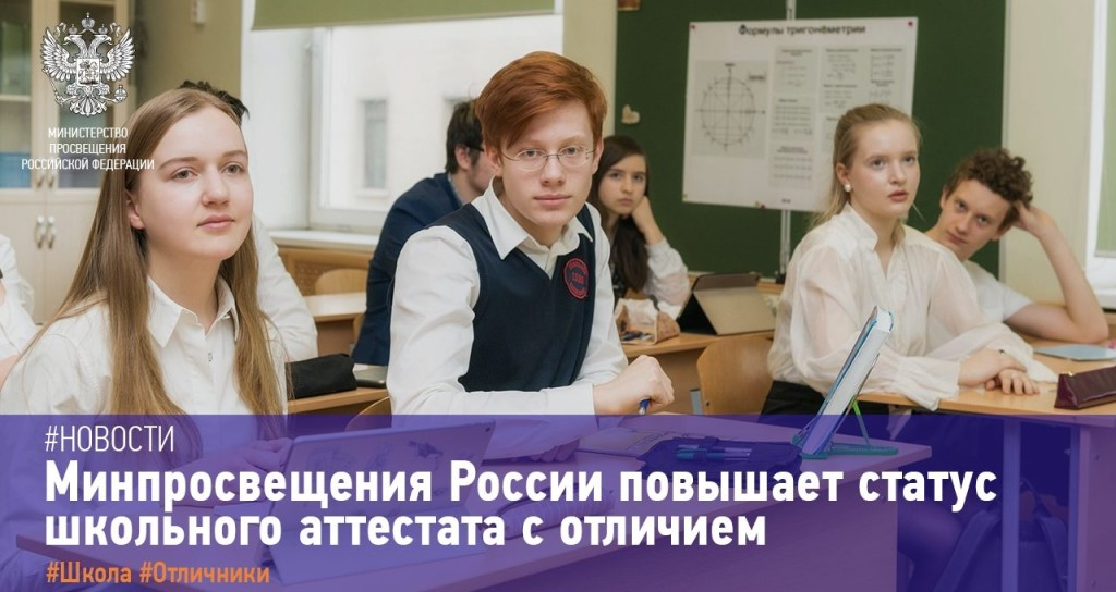 © Пресс-служба Министерства образования Новгородской области