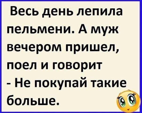 Знакомство Серьезные Отношение Ростовская Область