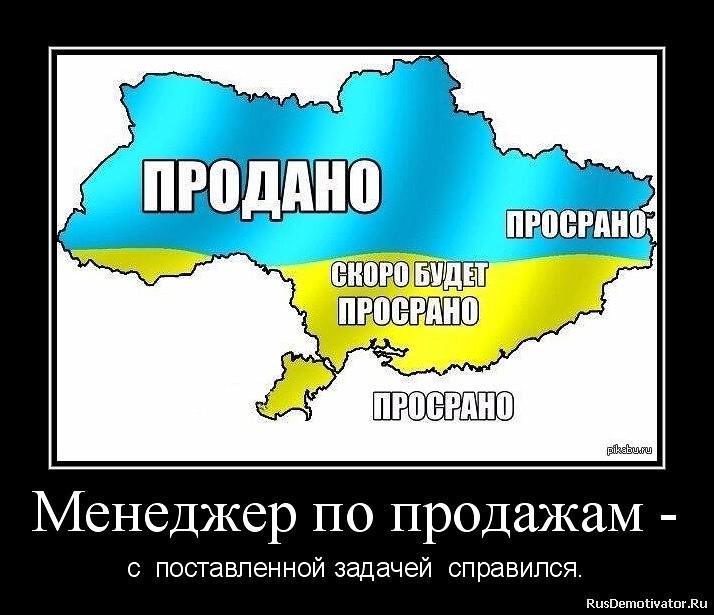 Спор о Крыме - Страница 14 Image?id=875501301973&t=20&plc=WEB&tkn=*_9-CJ4fFOKUSOzZFZq5plAHvj4c