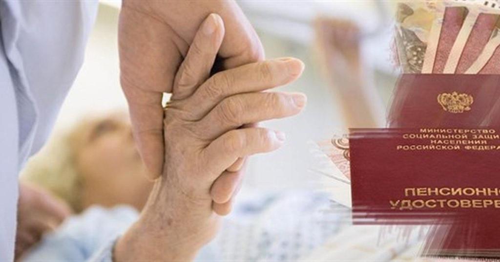 Как получить пенсию умершего супруга?