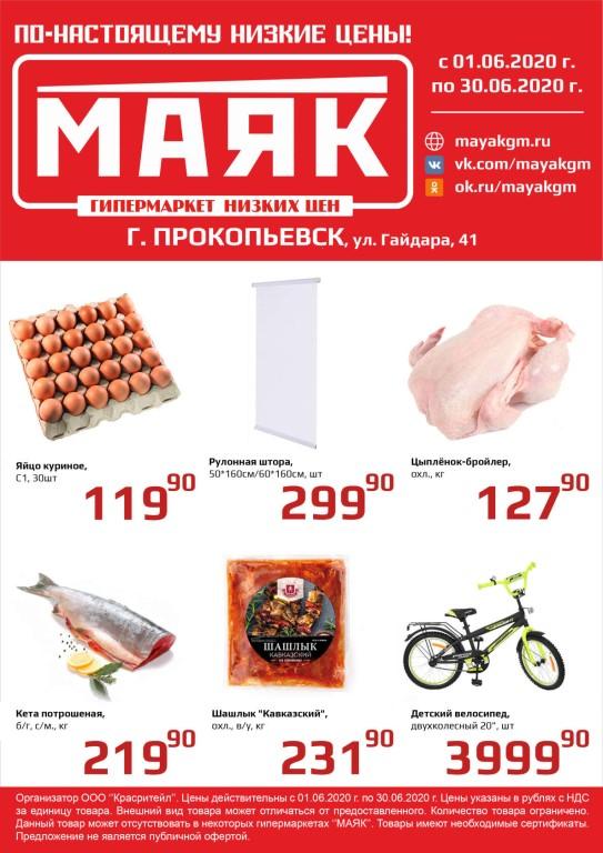 Зап 71 Интернет Магазин Тула Каталог