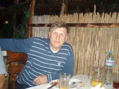 Невропатолог, иглорефлексотерапевт - Медицина Актау