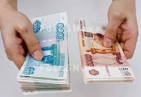 Дам наличные деньги в долг жителям в Томске.
