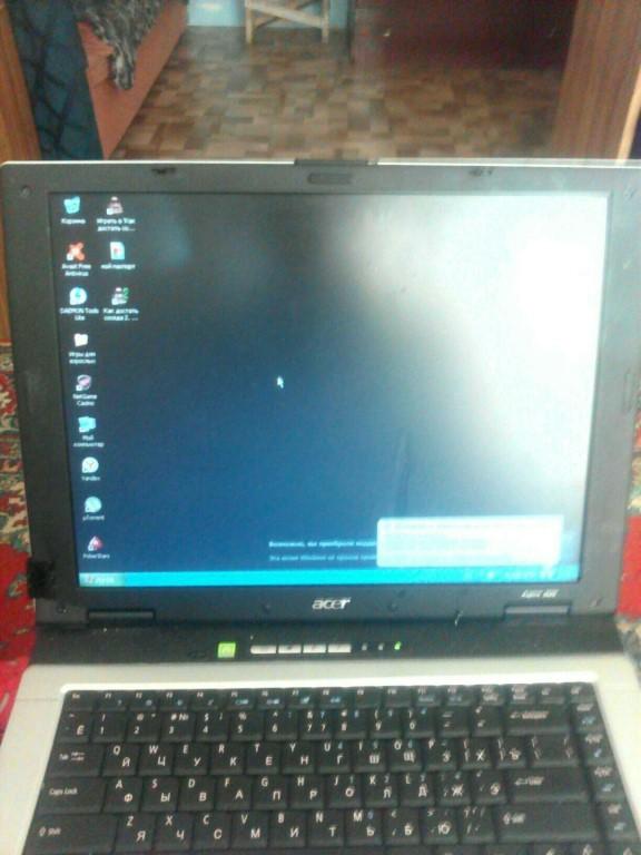 Продам Ноутбук Acer Aspire 3020.