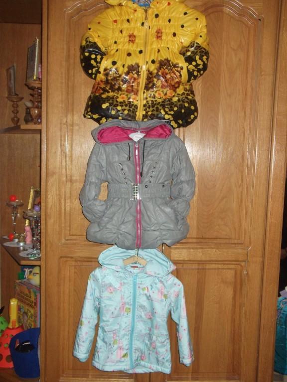 Детскую одежду