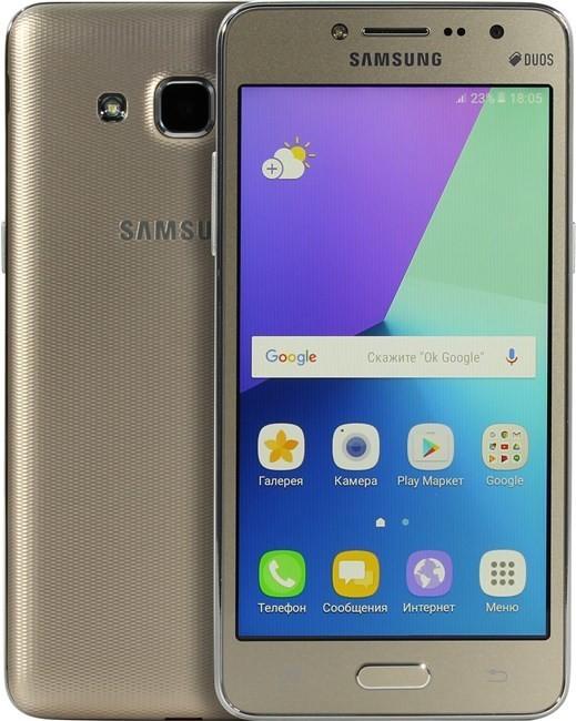 Продам срочно самсунг Galaxy J2 Prime с магазина 12 06 17г покупала.