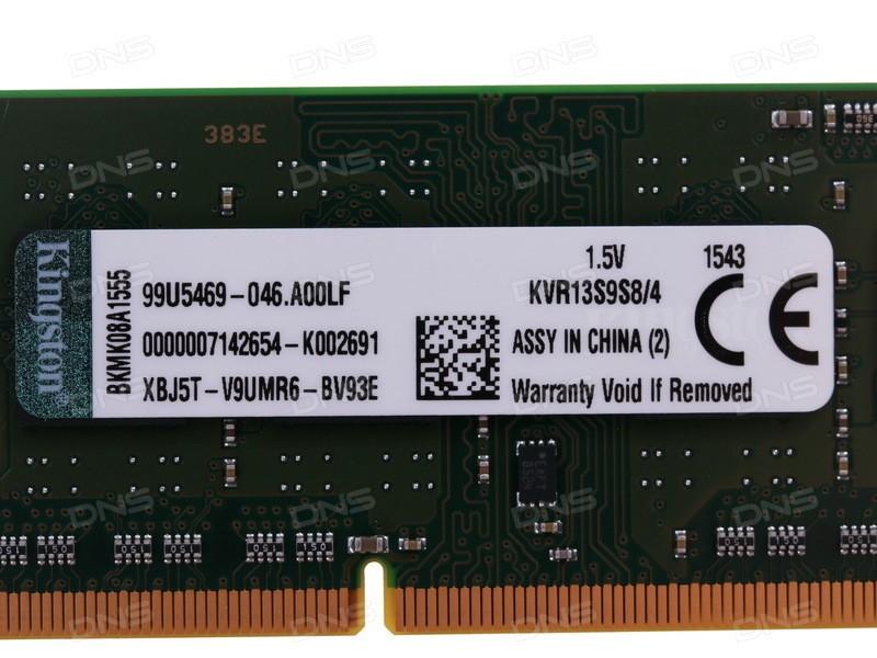 Оперативная память Kingston 4 ГБ