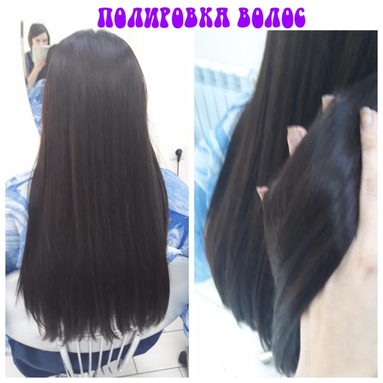 """Салон-парикмахерская """"Июнь"""" приглашает на уход за волосами:"""