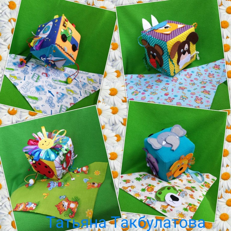 Яркие, мягкие игрушки-развивашки для детей.