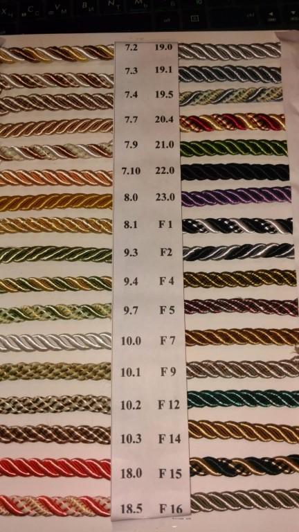 Продается шнур декоративный от 8 до 12 мм , бахрома , термовойлок плотность 300 / 400 / 500 , более подробно можете уточнить по телефону 89826688337