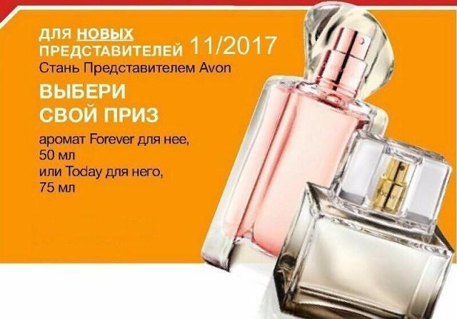 Бренд № 1 в России - качество для твоей Семьи!