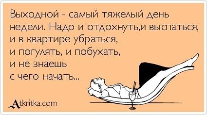 http://itd3.mycdn.me/image?id=858044201959&t=20&plc=WEB&tkn=*qP30J_rbo_PAJZLlFJOZhRaddeo