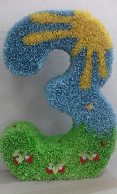 Продаю цифру 3 на день рождения из гофрированной бумаги!размер 75-55-15!