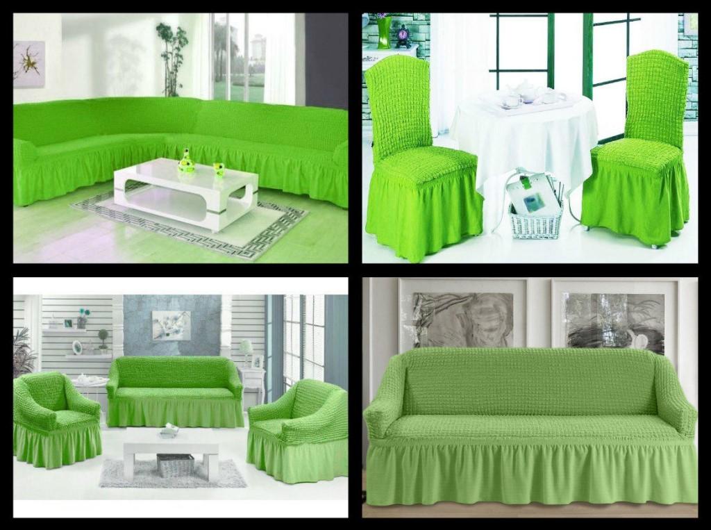 Евро-Чехлы для мягкой мебели и на стулья.
