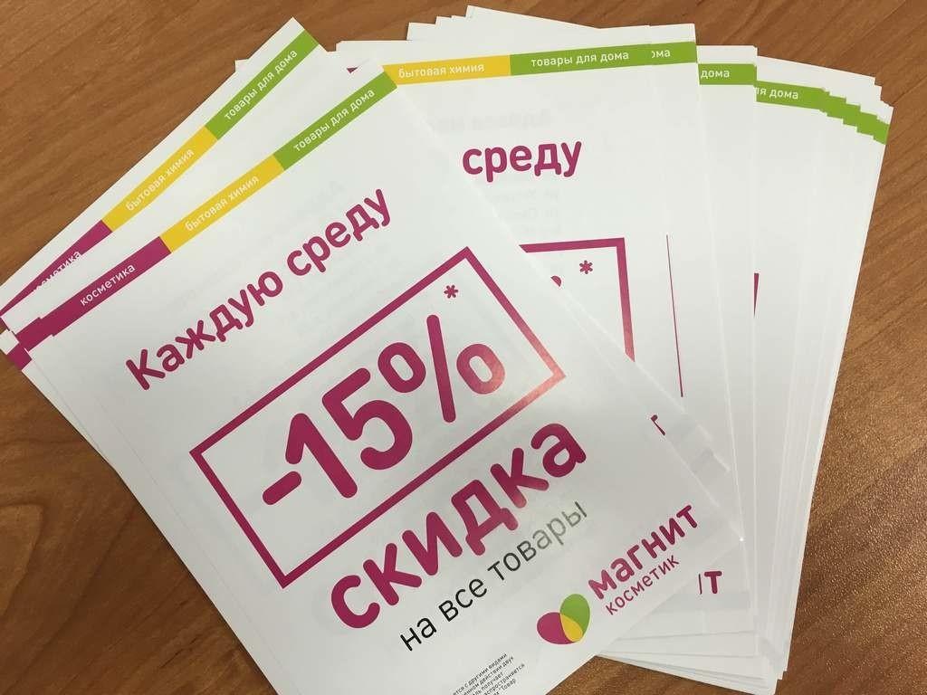 """Копировальный центр """"Формат"""" предоставляет такую услугу как изготовление визиток и листовок.Помимо этого,мы создаем дизайн по вашему индивидуальному заказу.Обращайтесь!Будем рады сотрудничеству.25-67-14"""
