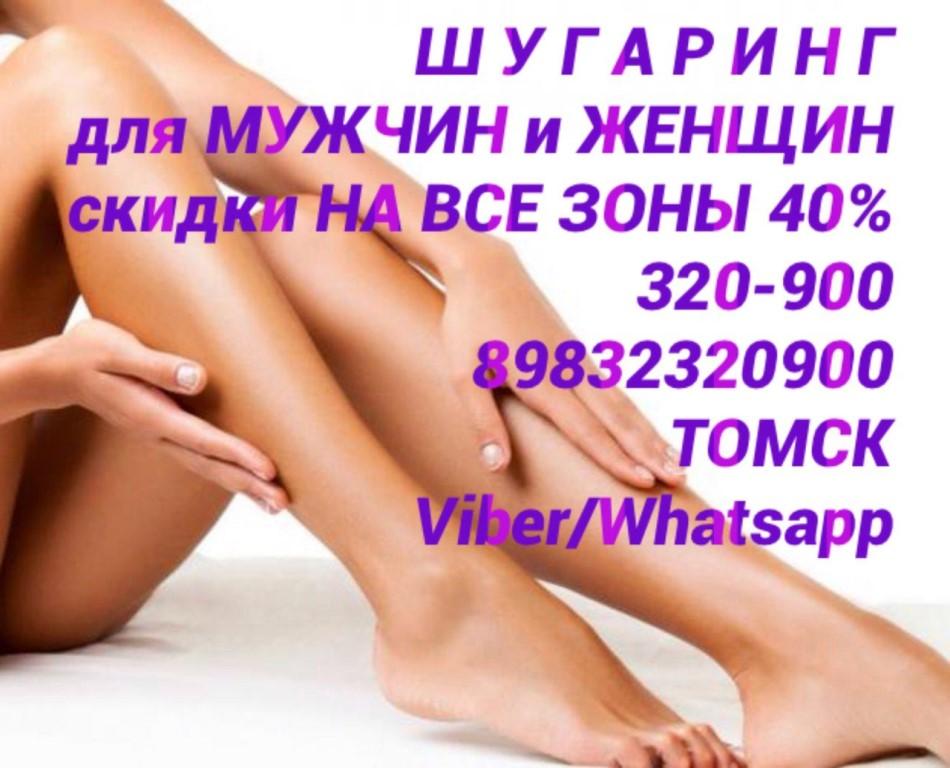 Гладкая-нежная-шёлковая кожа