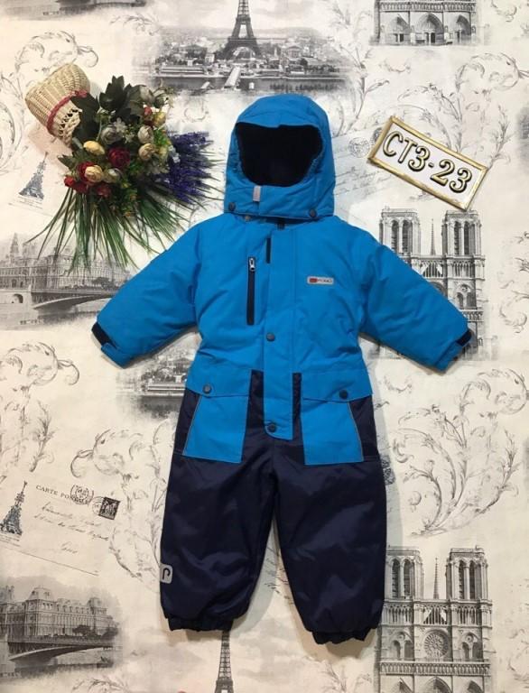 Успеваем одеть деток к зиме,больше выбора вы можете посмотреть у нас в группе.