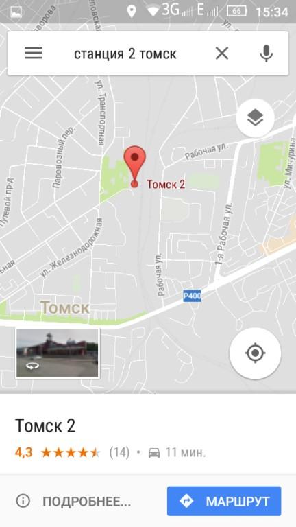 Семья снимет 1 ком квартиру в районе Томск 2.