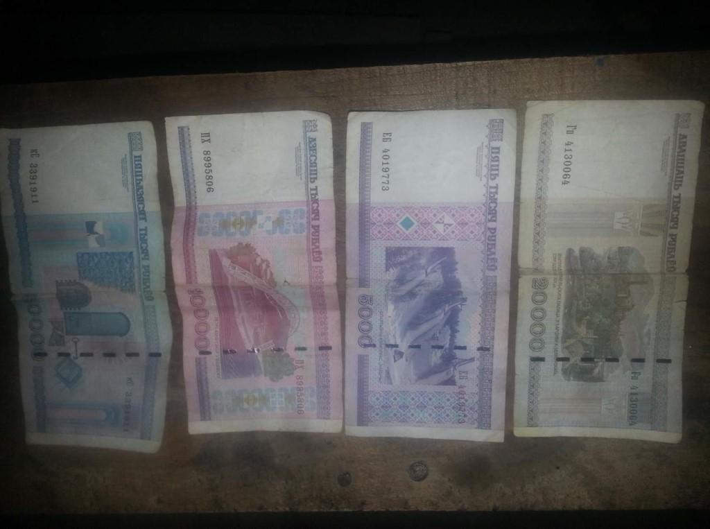 Продам Белорусский рубль 2000-ных годов
