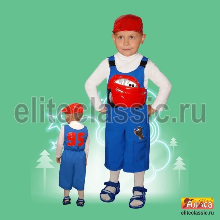 Принимаем заказы на карнавальные костюмы для детей и взрослых!!!