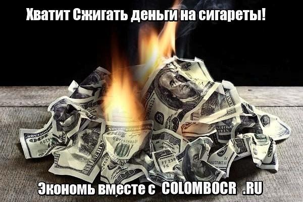 Отправки табачных изделий по всей России в любой регион РФ.