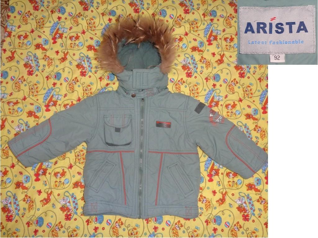 продам куртку для мальчика зима