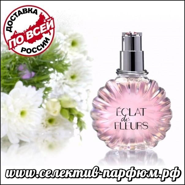 Цветочно-фруктовый аромат от Lanvin был выпущен в 2015 году как фланкер популярного парфюма Eclat d'Arpege 2002 года.